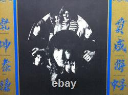 GRATEFUL DEAD AOR 2.192 1967 Vintage Original Fan Club Poster